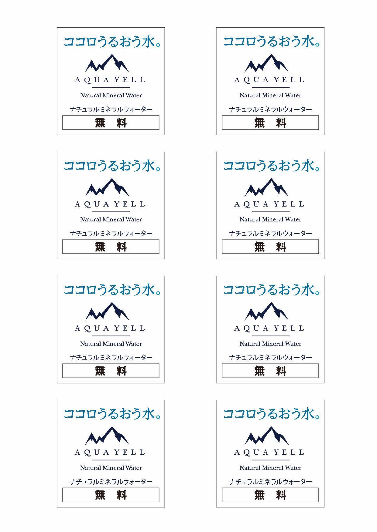 AQUA YEL/システム冷蔵庫(無料)
