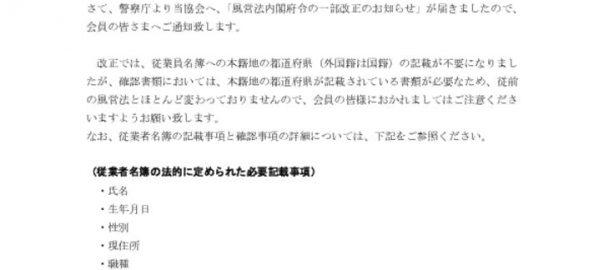info20141017のサムネイル