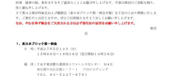 info20150519のサムネイル